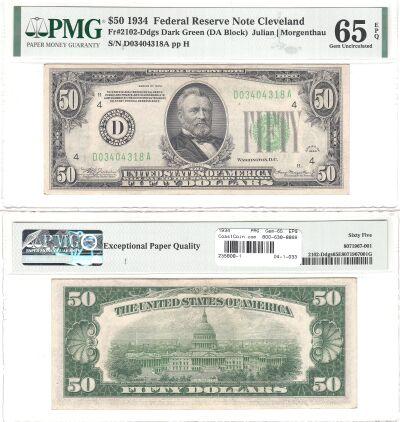 1934. $50. F-2102-D. PMG. Gem-65. EPQ. Federal Res