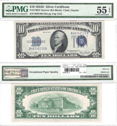 1934-D. $10. F-1705N. PMG. AU-55. EPQ. Silver Cert