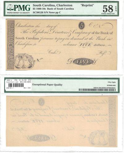 1800's. $5. PMG. Ch AU-58. EPQ. SC.