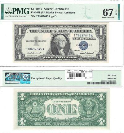 1957. $1. F-1619. PMG. Superb-67. EPQ. Silver Cert