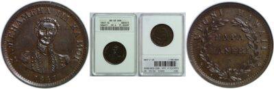 1847. Cent. ANACS. MS-63. BN.