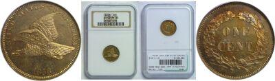 1858. Cent. NGC. PR-65. J-192.