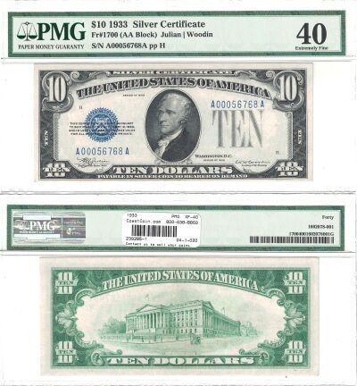 1933. $10. F-1700. PMG. XF-40. Silver Certificate.