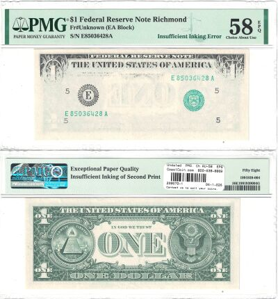 Undated. $1. PMG. Ch AU-58. EPQ. Federal Reserve N