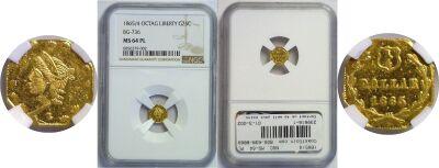 1865/4. NGC. MS-64. PL. California Fractional Gold