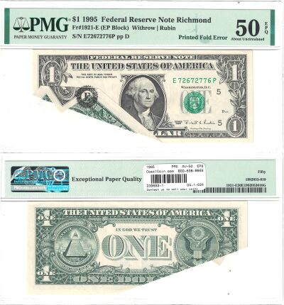 1995. $1. PMG. AU-50. EPQ. Federal Reserve Note.