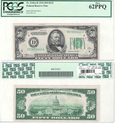 1934. $50. F-2102a-D. PCGS. New-62. PPQ. Federal R