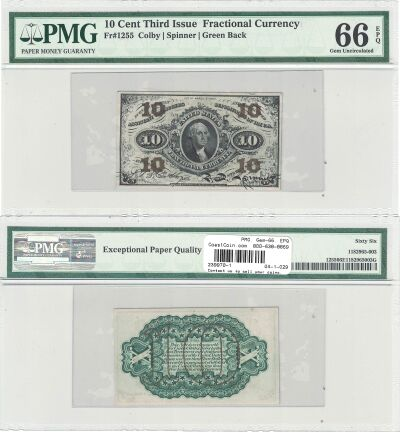 10c. 3rd Issue. PMG. Gem-66. EPQ. F-1255.