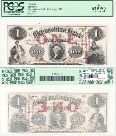 1854. $1. PCGS. New-62. PPQ. DC.