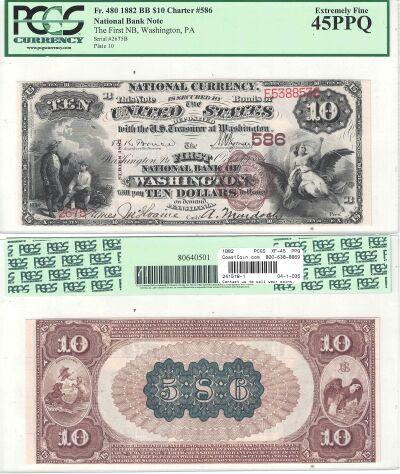 1882. $10. PCGS. XF-45. PPQ. PA. Washington. Chart