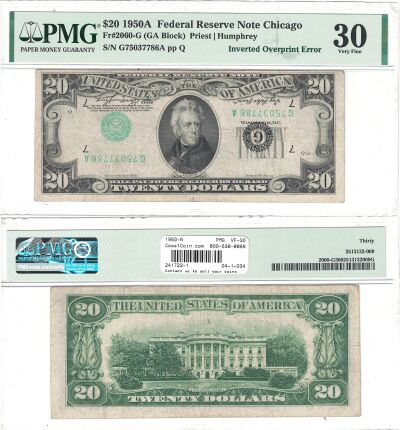 1950-A. $20. PMG. VF-30. Federal Reserve Note.
