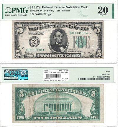 1928*. $5. F-1950-B*. PMG. VF-20. Federal Reserve