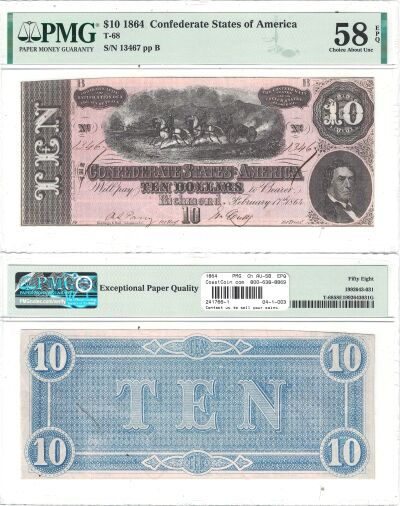 1864. $10. PMG. Ch AU-58. EPQ. T68.