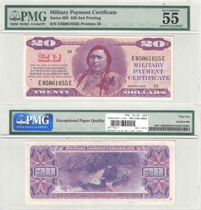 $20. Series 692. PMG. AU-55. EPQ.