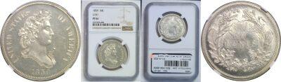 1859. Half Dollar. NGC. PR-61. J-241.