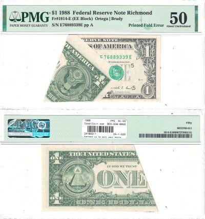 1988. $1. PMG. AU-50. Federal Reserve Note.