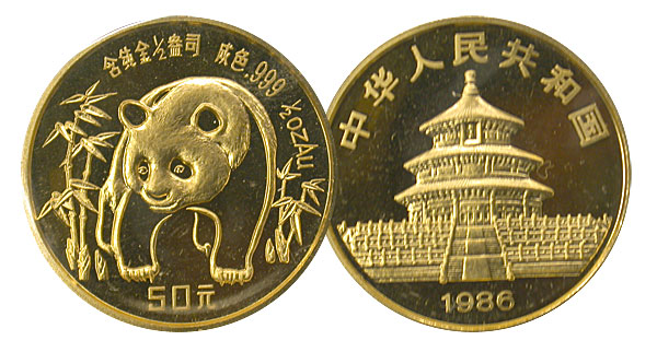 101383- 1982-12. China. Half Ounce. GEM.