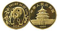 1982-12. China. Half Ounce. GEM.