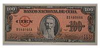1959. Cuba. 100 Peso. CCU. P-93a.