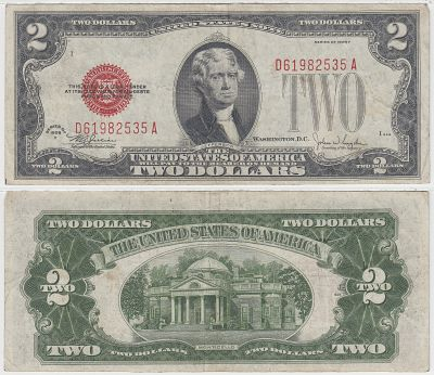 1928-F. $2. VF. Legal Tender Note.
