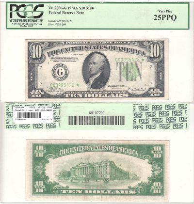 1934-A*. $10. F-2006-G*m. PCGS. VF-25. PPQ. Federa