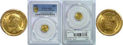 1903. PCGS. MS-62. La. Purchase - McKinley $1.