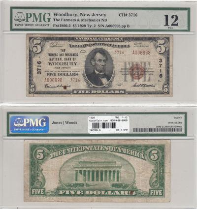 1929. $5. PMG. F-12. NJ. Woodbury. Charter 3716.