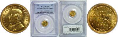 1903. PCGS. MS-63. La. Purchase - McKinley $1.