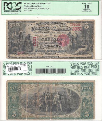 1875. $5. PCGS. VG-10. Apparent. IL. Charleston. C