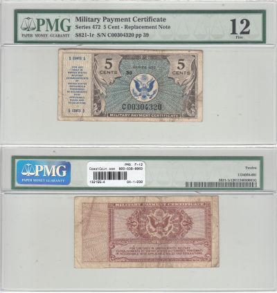 5c. Series 472. PMG. F-12.