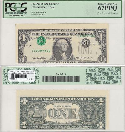 1995. $1. PCGS. Superb-67. PPQ. Federal Reserve No