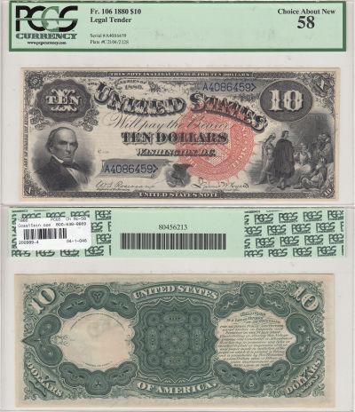 1880. $10. F-106. PCGS. Ch AU-58. LTN.