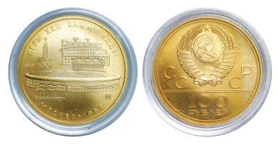 1978-m. Russia. 100 Roubles. CBU.