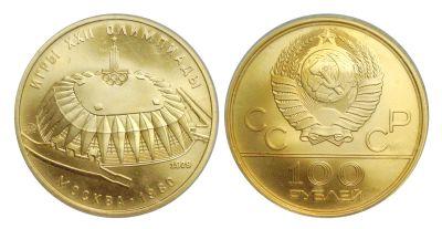 1979-m. Russia. 100 Roubles. CBU.