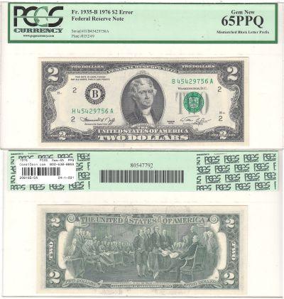 1976. $2. PCGS. Gem-65. PPQ. Federal Reserve Note.