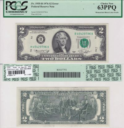 1976. $2. PCGS. Ch New-63. PPQ. Federal Reserve No
