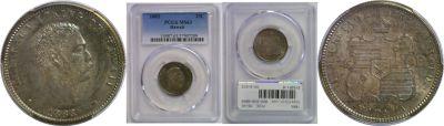1883. Quarter. PCGS. MS-63.