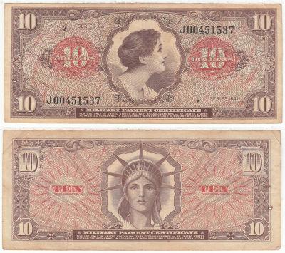 $10. 641. VF.