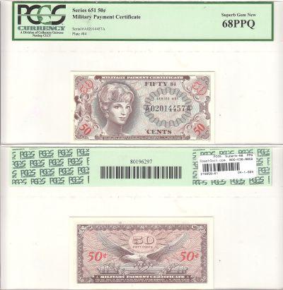 50c. 651. PCGS. Superb-68. PPQ.
