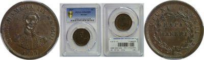 1847. Cent. PCGS. MS-62. BN.