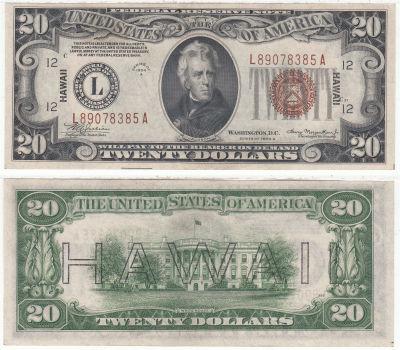 1934-A. $20. F-2305. AU. Federal Reserve Note.