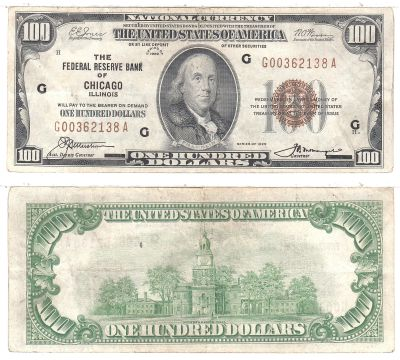 1929. $100. F-1890-G. VF. Federal Reserve Bank Not