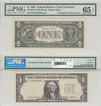 1985. $1. PMG. Gem-65. EPQ. Federal Reserve Note.