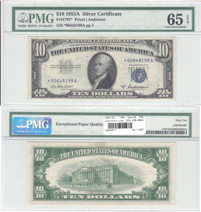 1953-A*. $10. F-1707*. PMG. Gem-65. EPQ. Silver Ce