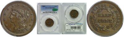 1853. PCGS. MS-65. BN.