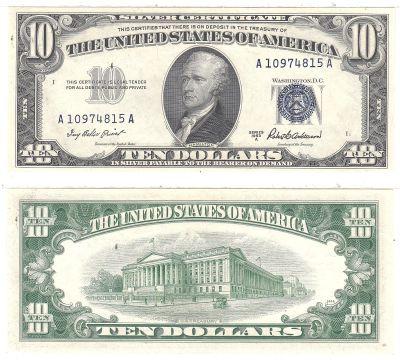 1953-A. $10. F-1707. CCU. Silver Certificate.