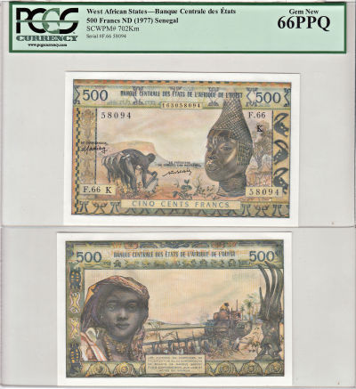 1977. West African States Senegal. 500 Francs. PCG