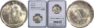 1918. NGC. MS-65. FH.