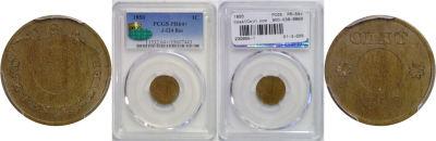1850. Cent. PCGS. PR-64+. J-124.
