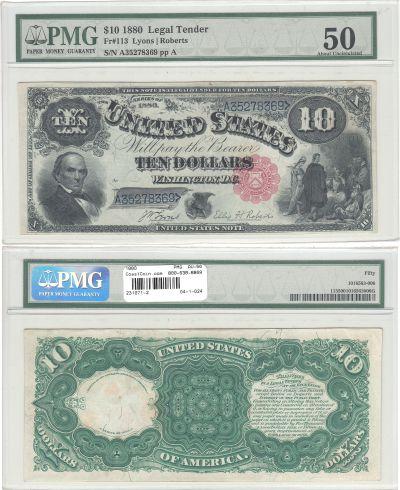 1880. $10. F-113. PMG. AU-50. LTN.